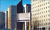 КрасГАСА, пр. Свободный, 82